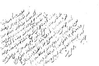 عین الدوله، سیاستمداری که تسلیم سران فاتح تهران شد
