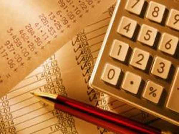 جزوه حسابداری دولتی پیشرفته